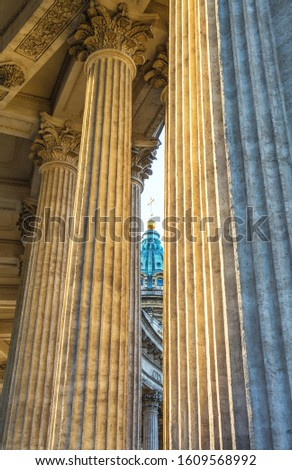 Columned Cathedral of Kazan Cathedral in St. Petersburg #1609568992