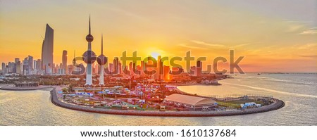 Beautiful Sunset of Kuwait City Landscape #1610137684