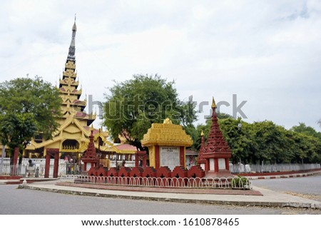 Mandalay, Myanmar - JAN 3: 2020.Myanansankyaw The Mandalay Royal Palace. Mandalay Palace was the primary royal residence of King Mindon and King Thibaw, the last two kings of the country. #1610878465