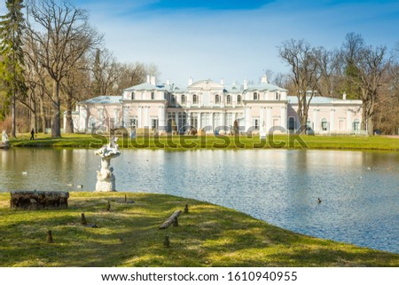 Chinese Palace, 1762-1768. The architect Antonio Rinaldi #1610940955