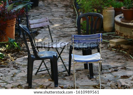 lounge chair in a city park on the shores of the Mediterranean Sea in Israel #1610989561