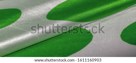 Texture, background, pattern, postcard, silk fabric, green white ovals, your projects will not go unnoticed with this fabric, buying this fabric you will be the best #1611160903