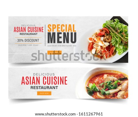 Design banner restaurant for social networks, Template for advertising	 #1611267961