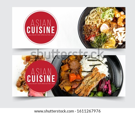 Design banner restaurant for social networks, Template for advertising	 #1611267976