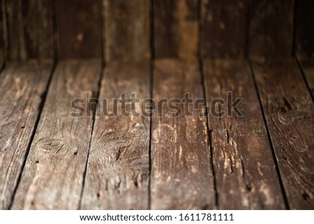 Example of a rustic wooden background, rustic wood concept #1611781111
