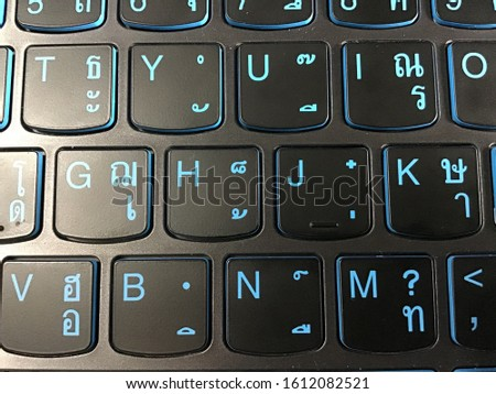 Old computer keyboard and laptop keyboard #1612082521