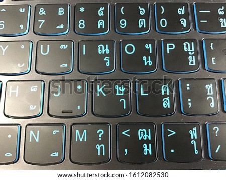 Old computer keyboard and laptop keyboard #1612082530