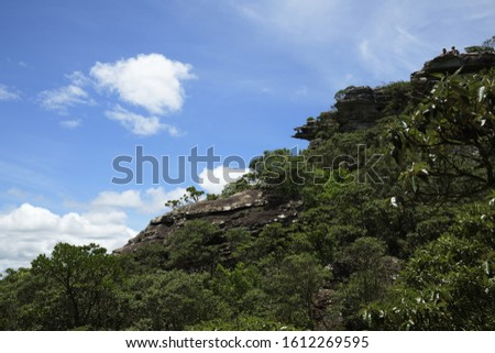 Stone Hill and Blue Sky with White Clouds in Brazil #1612269595