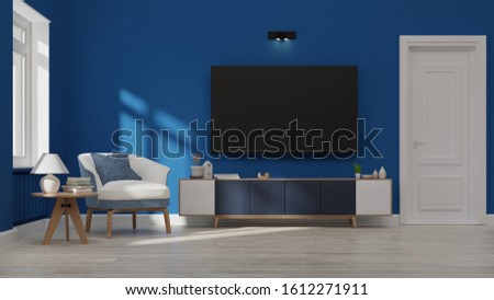 Interior poster mock up living room with colorful white sofa . 3D rendering.  #1612271911