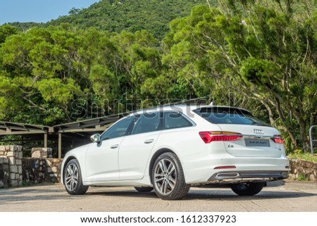 Hong Kong, China Oct, 2019 : Audi A6 Avant Test Drive Day on Oct 10 2019 in Hong Kong. #1612337923