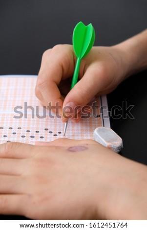 optical exam paper and dart, achieving the goal, achieving success, #1612451764