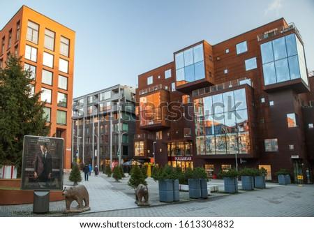 Tallinn, Estonia - JAN 09, 2019: Rotermann City in sunny day #1613304832