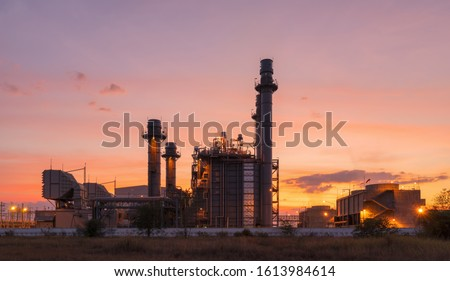 Gas turbine electrical power plant in industrial Estate. #1613984614