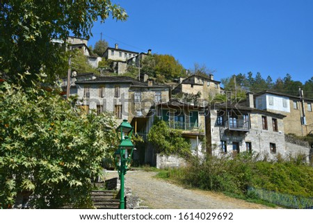 September 28, 2019. Landscape with panoramic view of Kipoi a historic village of Zagori in Epirus Greece.  #1614029692