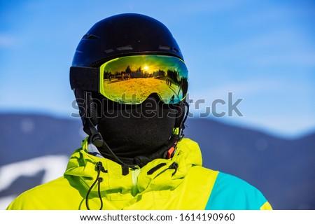 man in snowboard mask helmet and balaclava #1614190960