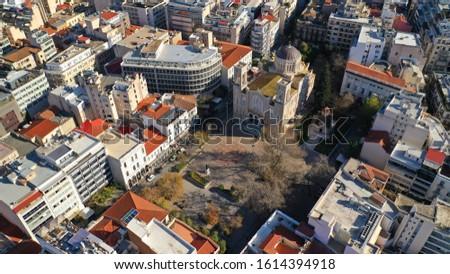 Aerial drone photo of Athens Metropoli landmark church, Attica, Greece #1614394918