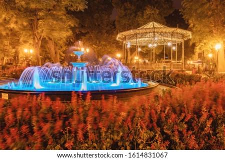 Fountain in Odessa. Odessa, Odessa Oblast, Ukraine. #1614831067