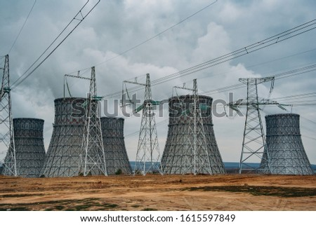 Cooling tower of nuclear power plant and power lines #1615597849