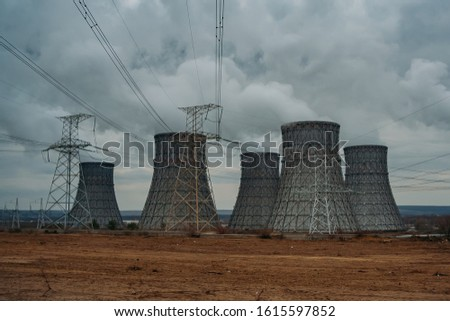 Cooling tower of nuclear power plant and power lines #1615597852