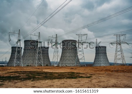 Cooling tower of nuclear power plant and power lines #1615611319