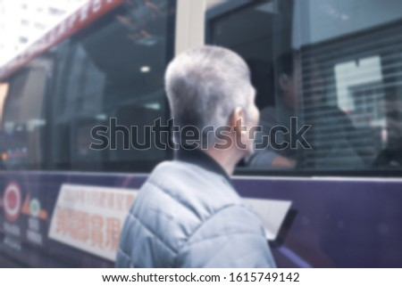 Blurred an Old man talking with buses driver #1615749142