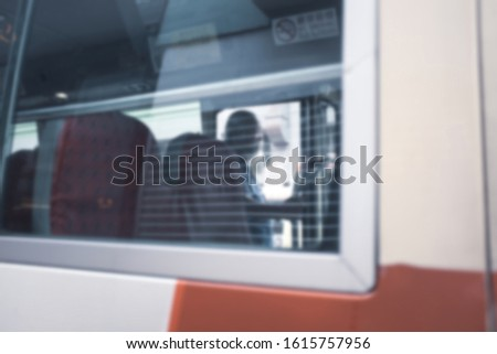 Blurry people inside the buses in hongkong #1615757956