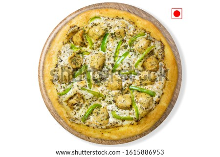 Tasty Gourmet pizza with beautiful back ground #1615886953