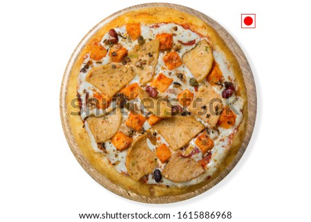 Tasty Gourmet pizza with beautiful back ground #1615886968