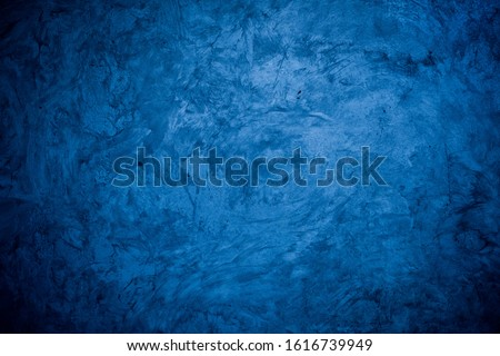 abstract background, wall texture, mortar background, cement texture  #1616739949