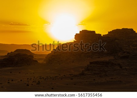 Vintage photos from archive. Jordan. Sunset in Wadi Rum desert. Martian landscapes in lifeless desert. Red rocks and red sand.  #1617355456