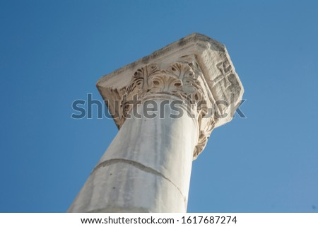 columns of an ancient temple, ancient ruins, architectural monument #1617687274