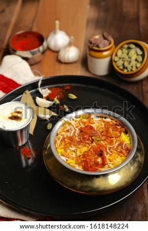 Biryani rice dish. Beautiful Indian rice dish #1618148224