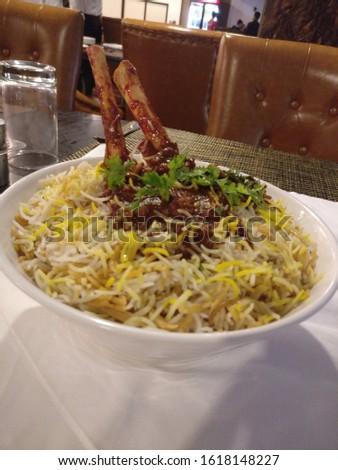 Biryani rice dish. Beautiful Indian rice dish #1618148227