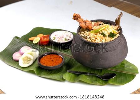 Biryani rice dish. Beautiful Indian rice dish #1618148248