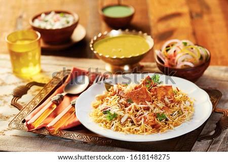 Biryani rice dish. Beautiful Indian rice dish #1618148275