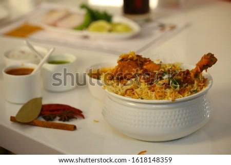 Biryani rice dish. Beautiful Indian rice dish #1618148359