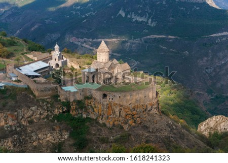 Armenia. Tatev Monastery against the backdrop of a majestic landscape. #1618241323
