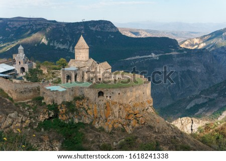 Armenia. Tatev Monastery against the backdrop of a majestic landscape. #1618241338