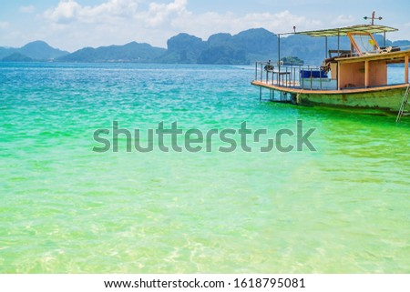 Beautiful idyllic seascape and white sand on koh poda island krabi city Thailand.Krabi - in southern Thailand is one of the most relaxing places on the planet. #1618795081