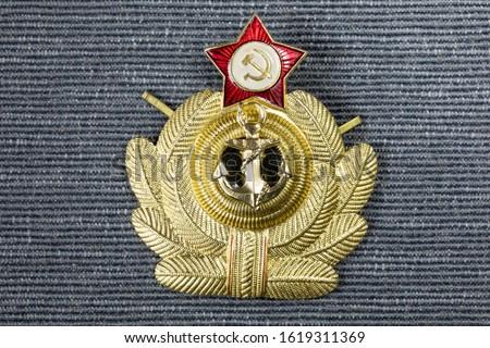 Russian Navy emblem, coat of arms. Old soviet pins, communistic symbolism. Soviet Union. #1619311369