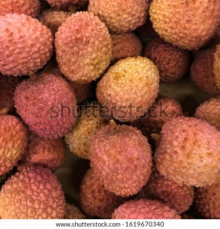Macro photo Lychee fruit. Stock photo tropical fruits Lychee #1619670340