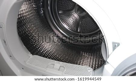 Drum of a washing machine washing machine drum #1619944549