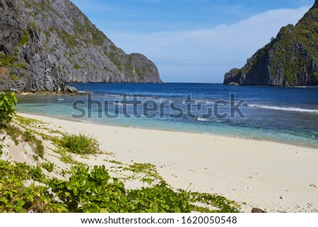 Beautiful scenic marine tropical landscape. Sea and waves, rocky cliffs, mountains. In El Nido. Palawan. Philippines #1620050548