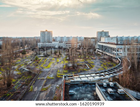 Pripyat, Ukraine - August, 2017: View to the central square of abandoned town Pripyat. #1620190939