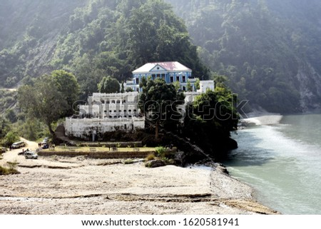 ranimahal located in palpa,Nepal best place to visit.  #1620581941