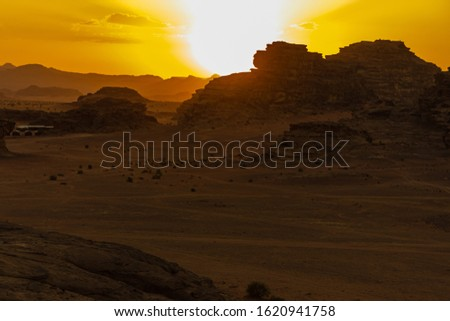 Vintage photos from archive. Jordan. Sunset in Wadi Rum desert. Martian landscapes in lifeless desert. Red rocks and red sand.  #1620941758