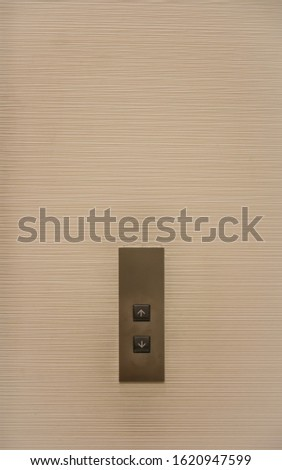 Lift Elevator with Control Pad. Working Lift Elevator with Light Up Button. Lift. Elevator. Lift. Elevator, Control Pad #1620947599