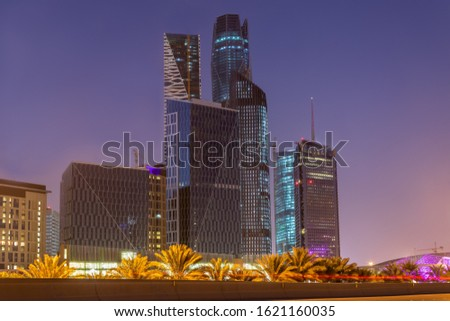 Large buildings equipped with the latest technology, King Abdullah Financial District, in the capital, Riyadh, Saudi Arabia Royalty-Free Stock Photo #1621160035