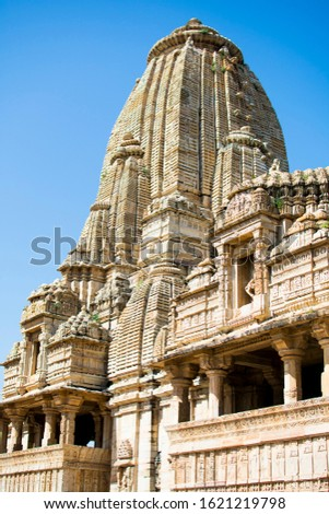 The Chittor Fort or Chittorgarh is one of the largest forts in India #1621219798