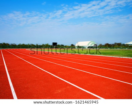 Running track for the athletes background, Athlete Track or Running Track #1621465945